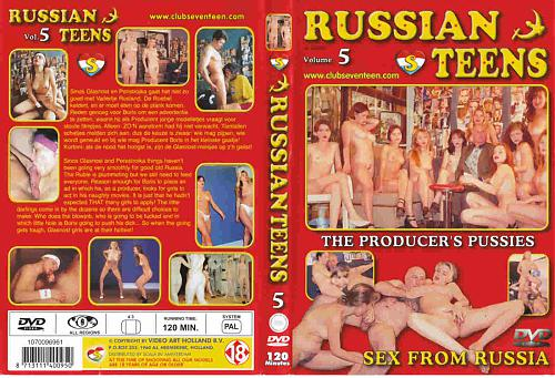 Seventeen - Russian Teens 05: The Producer's Pussies