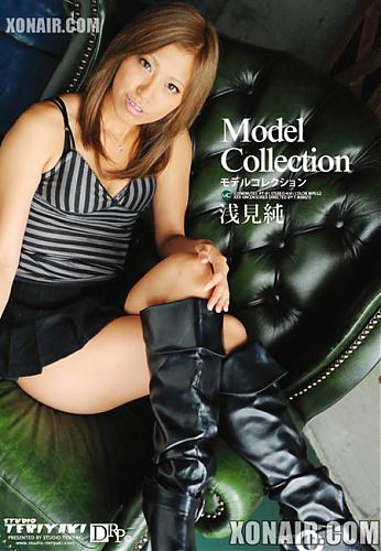 Model Collection: Jun Asami