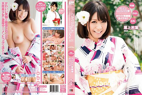 Wakaba Onoue - Catwalk Poison Vol.101 - Cum with Cute Smile Girl