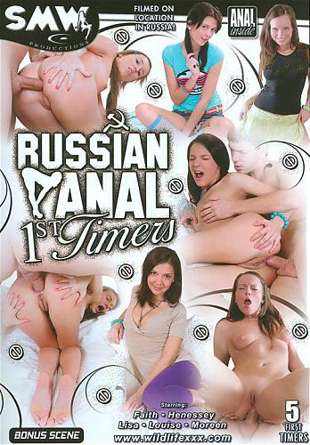 Russian Anal 1st Timers