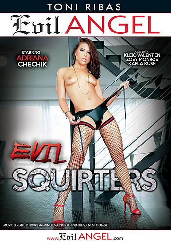 Evil Squirters