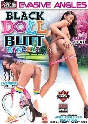 Black Doll Butt Bangers